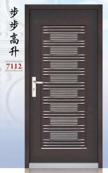 7112-步步高升