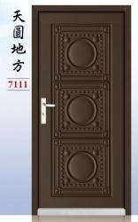 7111-天圓地方