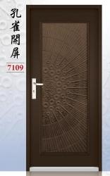 7109-孔雀開屏