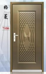 7106-格菱