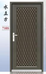 7105-水立方