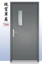 7201-視窗單扇
